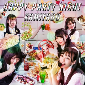 HAPPY PARTY NIGHT(TYPE-A)