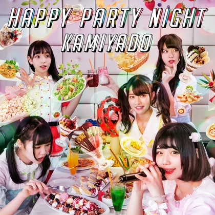 HAPPY PARTY NIGHT(TYPE-B)