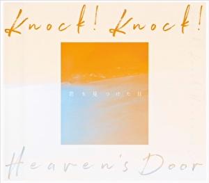 君を見つけた日 Knock! Knock! Heaven's Door