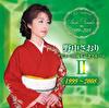 デビュー30周年記念アルバムⅡ(仮)