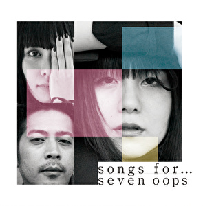songs for…(通常盤)