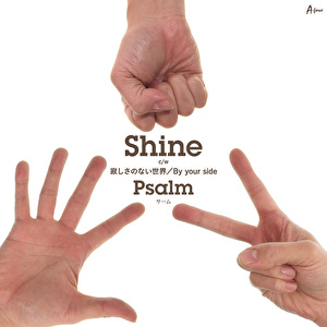 Shine【A盤】