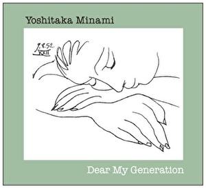 Dear My Generation [LP](限定生産)