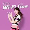Wi-Fi fine
