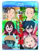 ちいさな英雄-カニとタマゴと透明人間-[Blu-ray]
