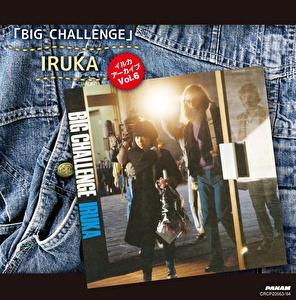 イルカ アーカイブ Vol.6「BIG CHALLENGE」