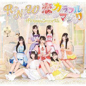 RENEW/恋のカラフルマジック(2019ver)