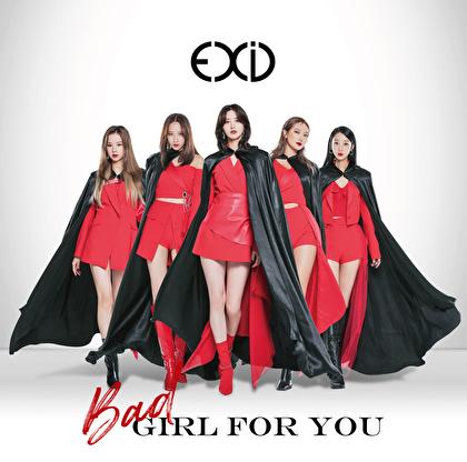Bad Girl For You 初回限定盤A