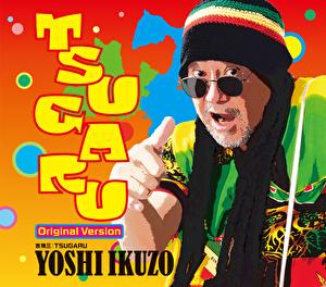 TSUGARU<オリジナルバージョン>
