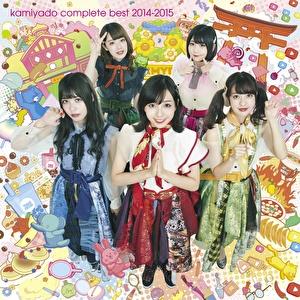 kamiyado complete best 2014-2015