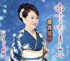 東京雪月花