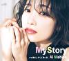 (Bタイプ)My Story/雨のしずくと青い空