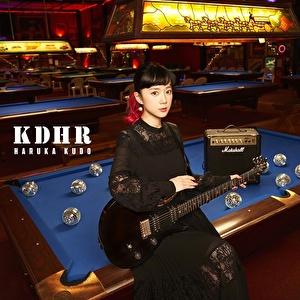 KDHR (TYPE-C)