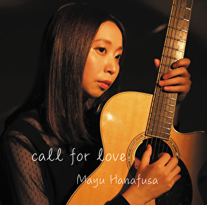 call for love