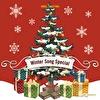 オルゴール・セレクション ウィンターソング・スペシャル Winter Song Special