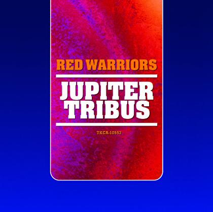 JUPITER TRIBUS