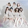 10ct(Type-B)