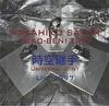 時空継手 ライブ1997
