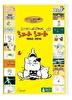 ジブリがいっぱいSPECIAL ショートショート 1992-2016 【DVD】