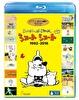 ジブリがいっぱい SPECIAL ショートショート 1992-2016 【Blu-ray】