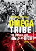 SUGIYAMA KIYOTAKA AND OMEGA TRIBE THE OPEN AIR LIVE HIGH AND HIGH 2020-2021