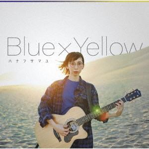 Blue × Yellow