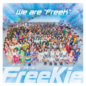 """We are """"FreeK"""""""