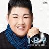 TRY~大江裕J-POPを歌う