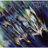 「新世紀GPXサイバーフォーミュラSIN」オリジナル・サウンドトラックVol.1 POWER