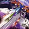 「新世紀GPXサイバーフォーミュラSIN」オリジナル・サウンドトラックVol.2~LOVE
