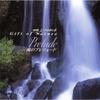 α波 1/fのゆらぎ~Gift of Nature~滝のプレリュード