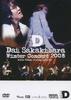 Dai Sakakibara Winter Concert 2008 with Celeb String Quartet
