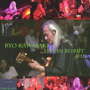 ライブ・イン・ベイルート 2011
