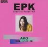 EPK AKO (女優/シンガー編)