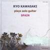 スペイン プレイズ・ソロ・ギター