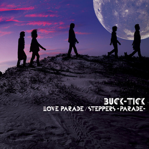 LOVE PARADE/STEPPERS -PARADE- 通常盤