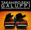 ガルッピ/ピアノソナタ集(2枚組)