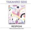 レスピーギ/ピアノ曲集