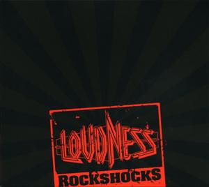 ROCK SHOCKS (SHM-CD)