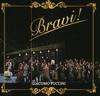 プッチーニ愛の名曲選「Bravi !」VOL.3