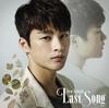 Last Song【Type-B】