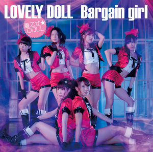Bargain girl【Type-A】