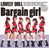 Bargain girl【Type-B】
