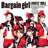 Bargain girl【Type-C】