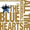 ALL TIME MEMORIALS ~SUPER SELECTED SONGS~ 通常盤B【CD2枚組通常盤】