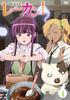 レーカン! 4巻【DVD】
