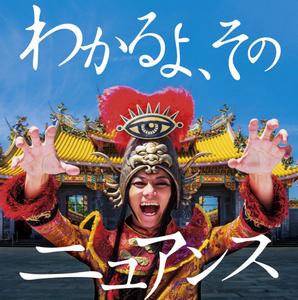 Kung-Fu Lady【初回限定盤B】