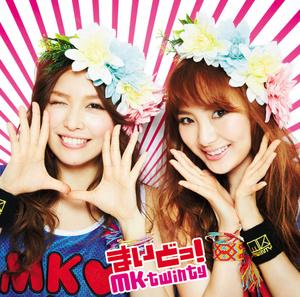 まいどっ!MK-twinty 【Type-A】