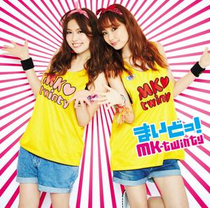 まいどっ!MK-twinty 【Type-B】