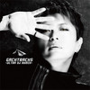 GACKTracks-ULTRA DJ ReMIX-